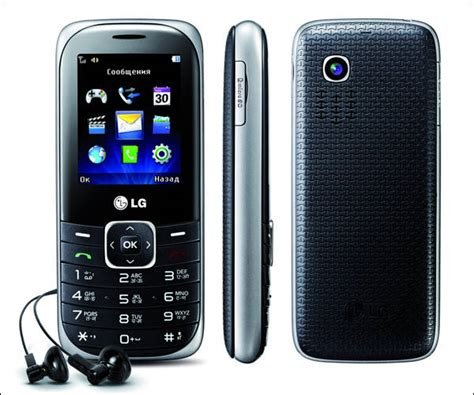 budget mobile phones lg a160 low budget candybar mobile phone xcitefun net