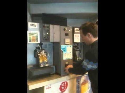 draft vending machine