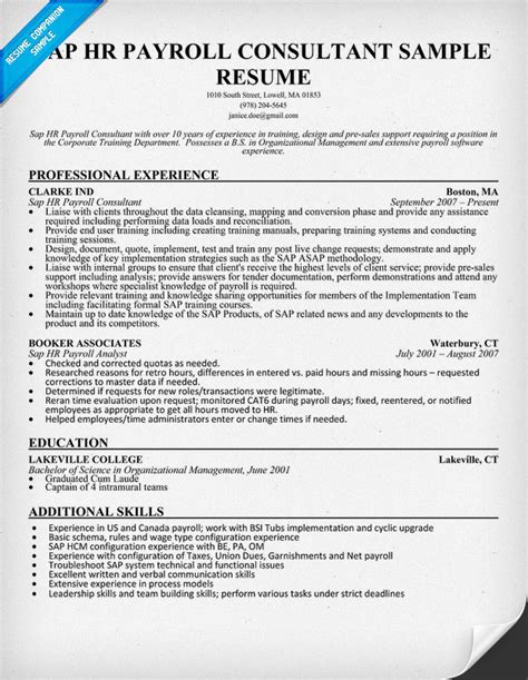 Sap Hr Time Management Resume sap hr payroll consultant resume sle resumecompanion