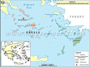 Greece and Aegean World Map