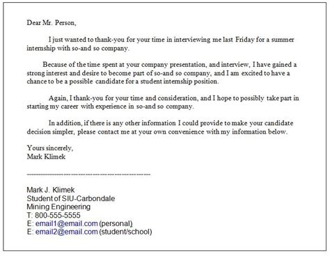 follow  interview   email monsterca