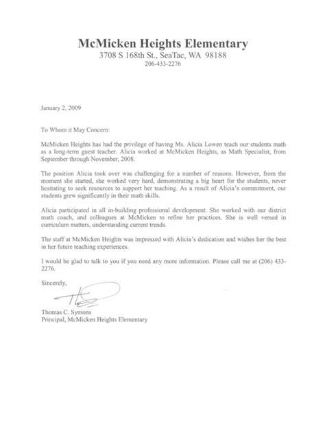 letters of recommendation for teachers science recommendation letter choice image 6938