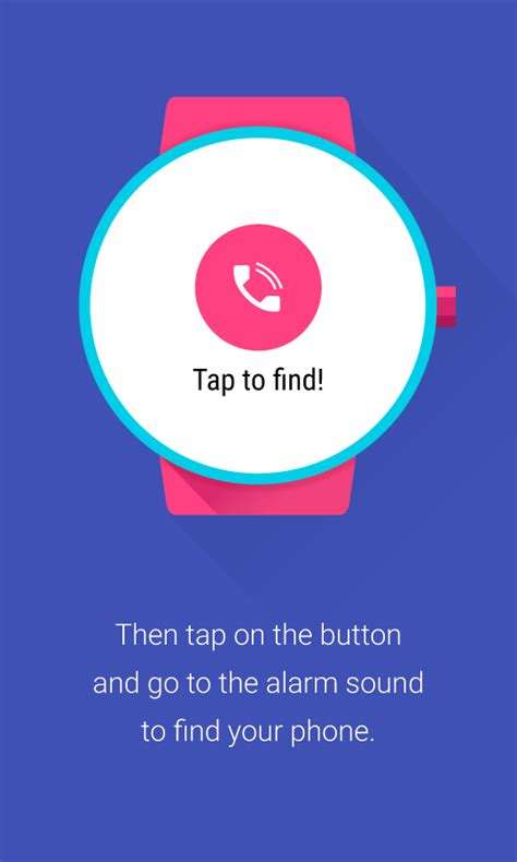 find my android phone app find my phone android wear android apps on play