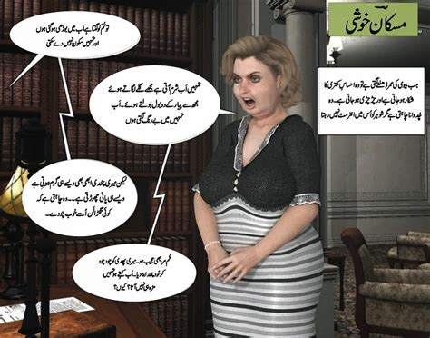 Pure Inpage Urdu Font Lun Phudi Kahania Intaqaaam