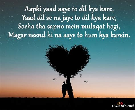 shayari touching hindi heart quotes collection line boyfriend status feel true romantic bf gf girlfriend lovesove