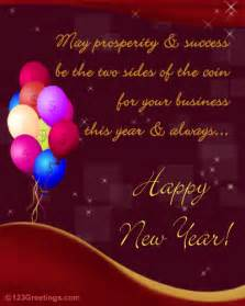 send 2014 happy new year wishes sms messages happy new year 2013 tips