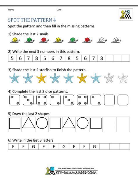 free kindergarten worksheets spot the patterns