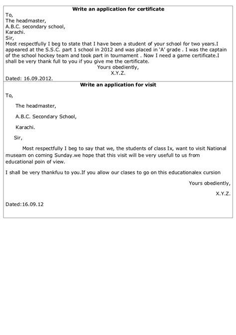 write an application for certificate