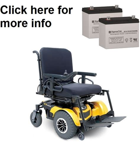 pride mobility quantum 1450 power wheelchair battery sp12 75