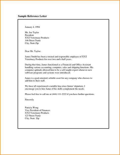 reference letters  employment house rental