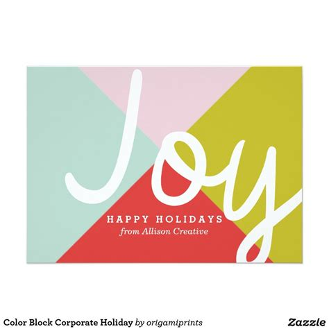 color block corporate holiday  paper invitation card
