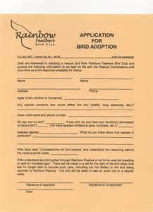 Printable Blank Adoption Forms