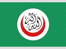 Islamic Conference flag stock vector Image of east
