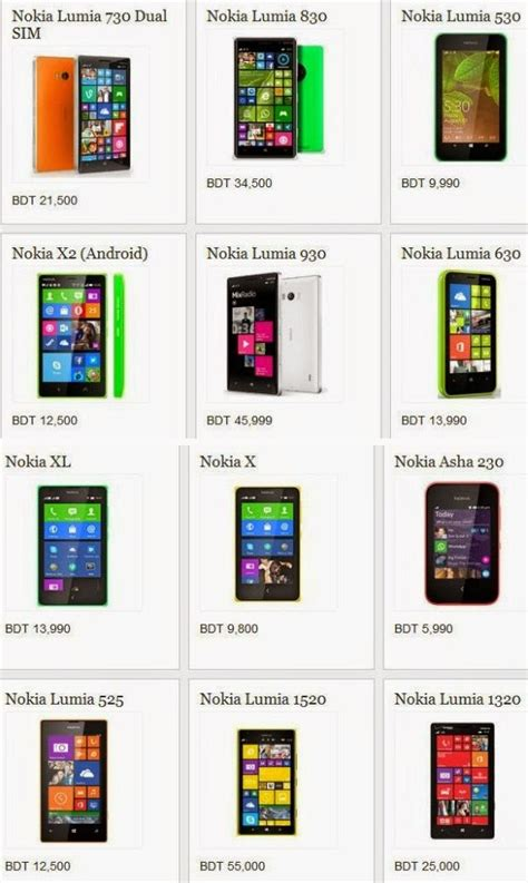 microsoft mobile phone models hit bd nokia mobile phone new price in bangladesh