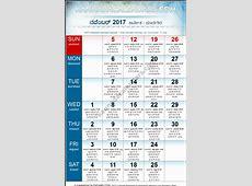 November 2017 Kannada Calendar Hevilambi Nama Samvatsara