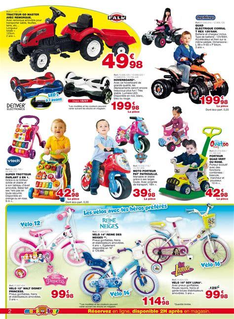 foto de Catalogue Maxi Toys France Soldes d'été 2017 Catalogue