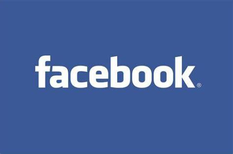 페이스북, '@facebook.com' 메시지 서비스 중단   Bloter.net