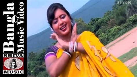 Bengali Purulia Video Song 2016  Kothai Chile Tumi New