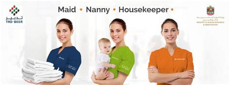 Consumer Services Dubai Tadbeer Housekeeping Co. How To Dropship From Amazon To Ebay. All American Home Warranty Moving In Houston. Northwestern College Online Login. 800 Phone Numbers Available Invent Help Com. Medicare Advantage Plans In Tn. Shammas Eye Medical Center Hyundai Accent Eco. Brazos Valley Rehabilitation Center. Hire Offshore Developers Backup Config Cisco