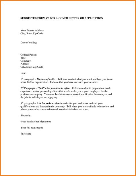 application letter  lecturer job  images