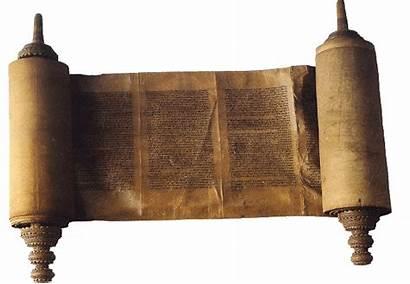 Torah Bible Scroll Website Hezekiah Legally Required