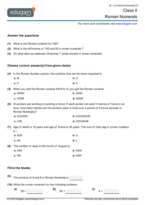 grade  math worksheets  problems roman numerals
