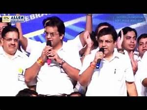 ALLEN NEET UG & AIIMS 2017 Victory Celebration: Chhodo kal ...