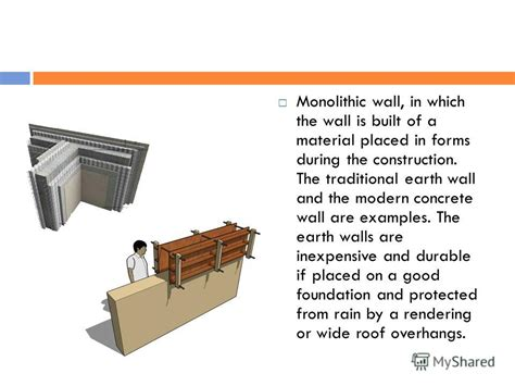 prezentatsiya na temu  classification   walls