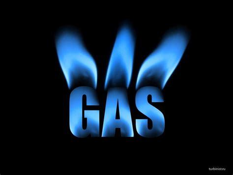 21 интересный факт про природный газ . . Яндекс Дзен . Яндекс Дзен . Платформа для авторов издателей и брендов