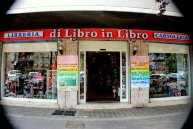Libreria Scolastica It by Di Libro In Libro Libri Scolastici Usati E Nuovi Medie
