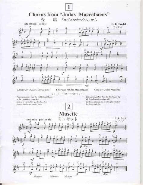 Suzuki Book 2 Violin by Suzuki Violin Method Vol 02