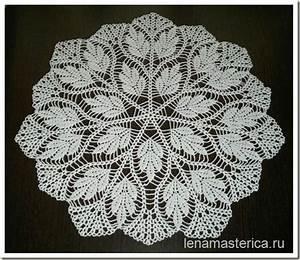 Crochet Doily - Free Crochet Diagram