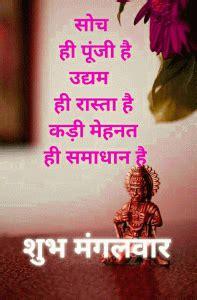 suprabhat images  whatsapp  hindi