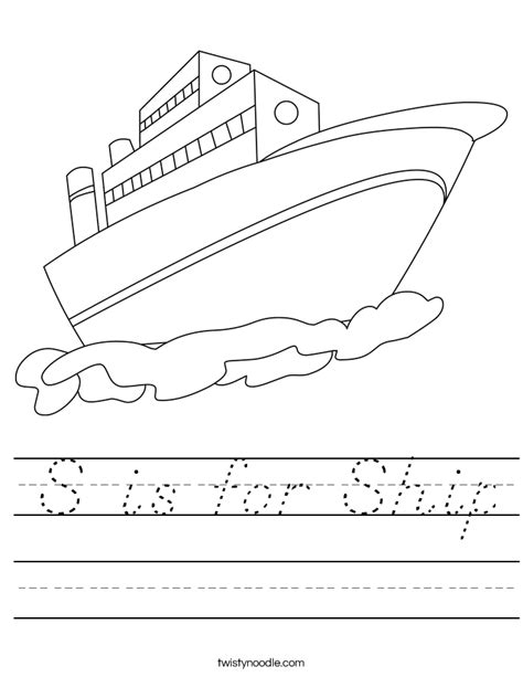 On A Boat Word Trace by S Is For Ship Worksheet D Nealian Twisty Noodle