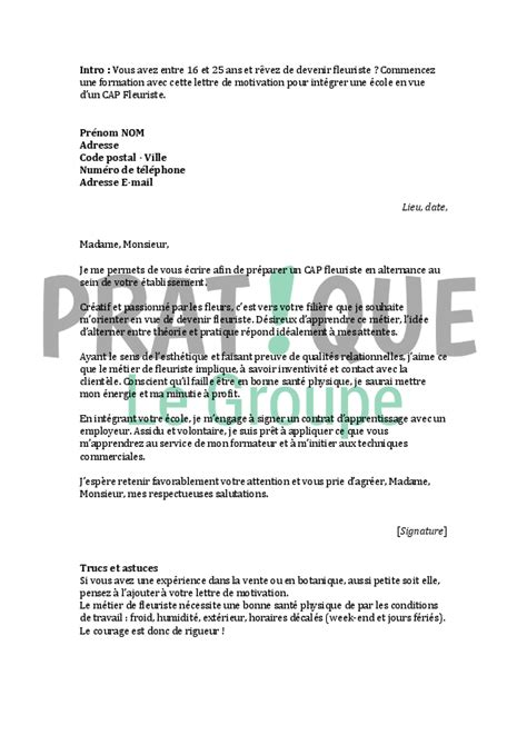 lettre de motivation cap cuisine greta lettre de motivation pour un cap fleuriste pratique fr