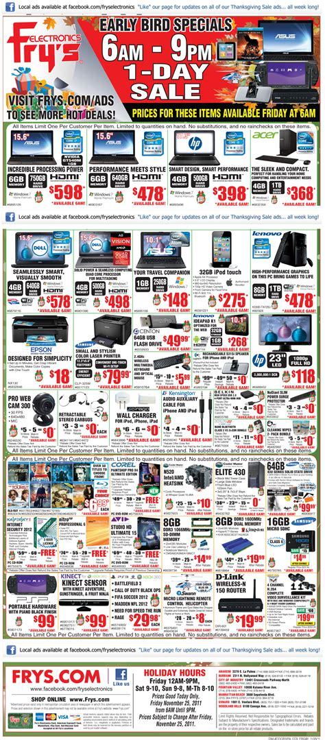 86198 Frys Promo Code Black Friday frys deals of the day buy buy baby printable coupon