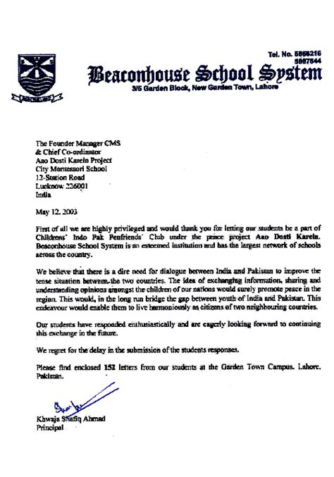sample request letter  principal  school leaving