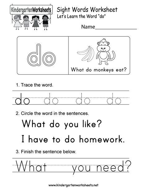 Sight Word (do) Worksheet  Free Kindergarten English Worksheet For Kids