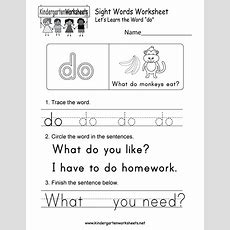 Sight Word (do) Worksheet  Free Kindergarten English