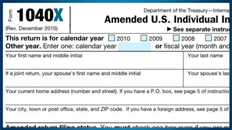 irs form to amend 2015 tax return irs offers tips on filing an amended tax return republic
