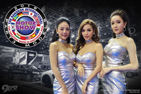 2018 Bangkok International Motor Show