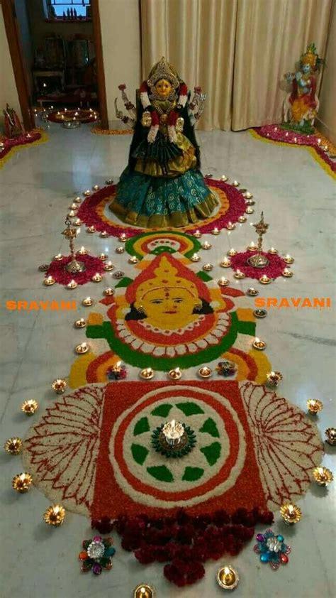 lakshmi pooja kid lunches ganapati decoration diwali