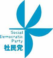 Social Democratic Party (Japan) - Wikipedia