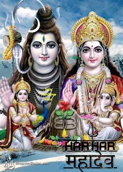 Shivratri Shiv Bhagwan Wallpapers Mahashivratri Bhagwanbhajan Maha