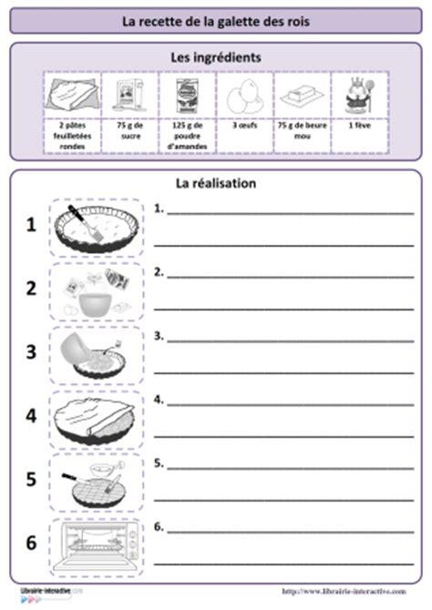 exercice recette de cuisine librairie recette de la galette des rois