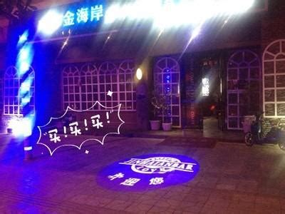 logo projector shop mail restaurant  laser