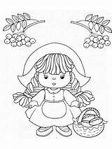 Coloring Doll Dolls Printable Template Recommended sketch template
