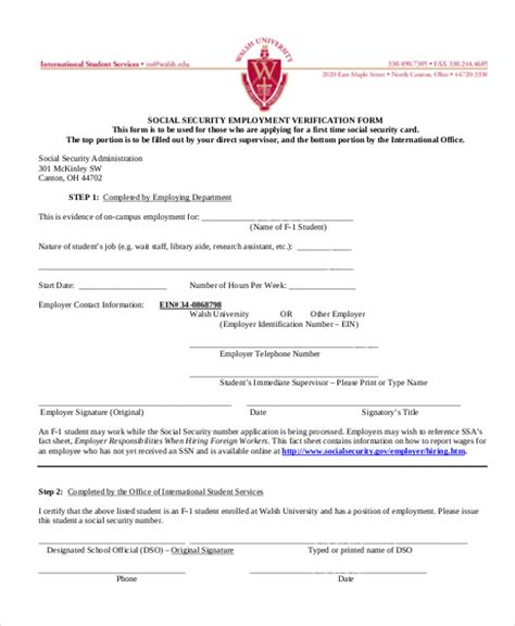 social security employment verification form sle social security form 16 free documents in pdf