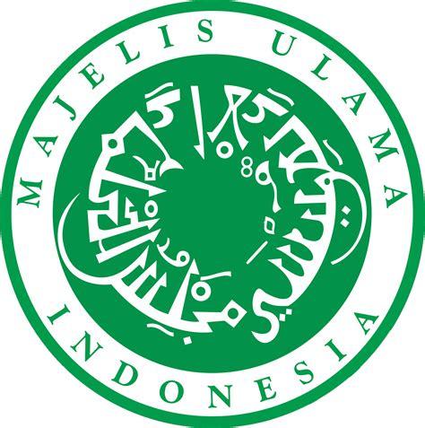 logo logo mui majelis ulama indonesia kabupaten lombok barat