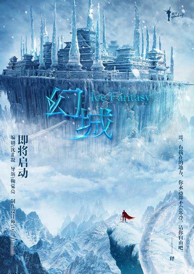 vpn   game unblock chinese drama ice